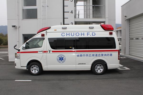 shouboukizou3.jpg