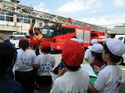 消防署の見学